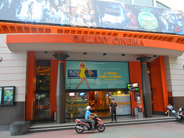 Galaxy Cinema